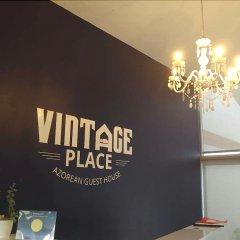 Отель Vintage Place - Azorean Guest House Понта-Делгада интерьер отеля