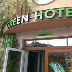 Green Hotel Budapest Будапешт вид на фасад фото 2