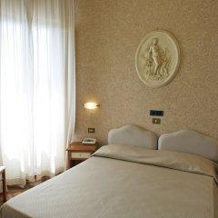 Отель Patria Италия, Кьянчиано Терме - отзывы, цены и фото номеров - забронировать отель Patria онлайн комната для гостей фото 3