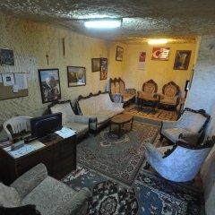 Dreams Cave Hotel Турция, Ургуп - отзывы, цены и фото номеров - забронировать отель Dreams Cave Hotel онлайн