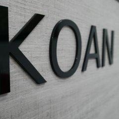 Отель Koan интерьер отеля фото 2