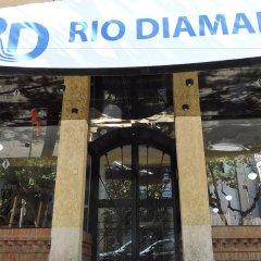 Hotel Río Diamante Сан-Рафаэль городской автобус