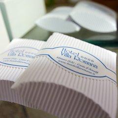 Отель Villa Romana Hotel & Spa Италия, Минори - отзывы, цены и фото номеров - забронировать отель Villa Romana Hotel & Spa онлайн питание