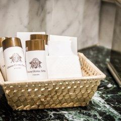 Grand Hotel Sitea ванная