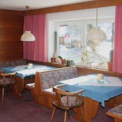 Отель Gästehaus Edinger удобства в номере фото 2