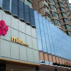 Milu Hotel фото 13