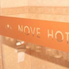 Отель Nove Болгария, Свиштов - отзывы, цены и фото номеров - забронировать отель Nove онлайн сауна