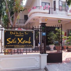 Отель Sac Xanh Homestay фото 4