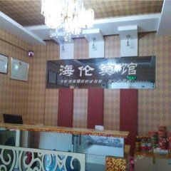 Hailun Hostel интерьер отеля фото 2