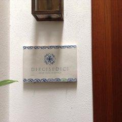 Отель DieciSedici фото 4