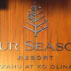 Отель Four Seasons Resort Oahu at Ko Olina сауна