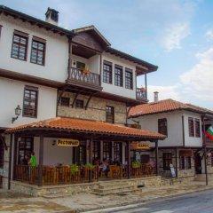 Отель Alexandrov's Houses Болгария, Ардино - отзывы, цены и фото номеров - забронировать отель Alexandrov's Houses онлайн фото 14
