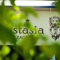 Отель Anastasia Suites Zagreb сауна