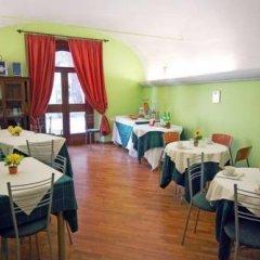 Отель Ostello Villa Redenta Сполето помещение для мероприятий