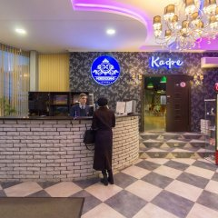 Гостиница Новокосино детские мероприятия фото 2