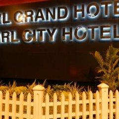 Отель Pearl City Hotel Шри-Ланка, Коломбо - отзывы, цены и фото номеров - забронировать отель Pearl City Hotel онлайн парковка