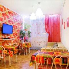 Гостиница Purga Guest House в Шерегеше отзывы, цены и фото номеров - забронировать гостиницу Purga Guest House онлайн Шерегеш детские мероприятия фото 2