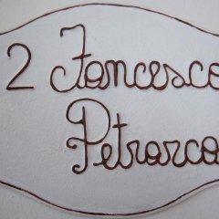 Отель Cento Passi dal Duomo Италия, Ареццо - отзывы, цены и фото номеров - забронировать отель Cento Passi dal Duomo онлайн с домашними животными