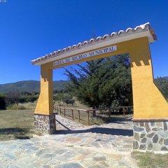 Отель Chozos Rurales de Carrascalejo - Only Adults фото 7