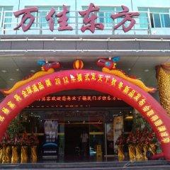 Отель Wanjia Oriental Сямынь развлечения