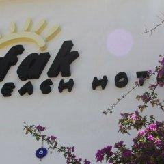 Safak Beach Hotel Сиде с домашними животными