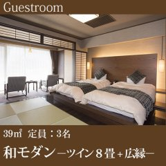 Отель Kinunokeikoku Hekiryu Никко комната для гостей фото 4