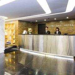Отель Kuretake Inn Kim Ma 132 Ханой интерьер отеля фото 2