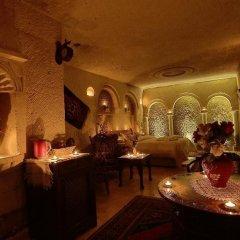 Safran Cave Hotel Турция, Гёреме - отзывы, цены и фото номеров - забронировать отель Safran Cave Hotel онлайн гостиничный бар