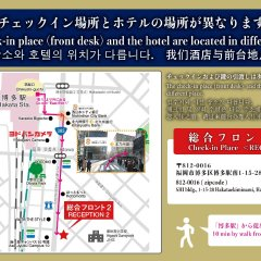 Residence Hotel Hakata 18 Фукуока городской автобус