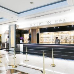 Regal International East Asia Hotel интерьер отеля