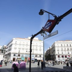 Отель Alaia Holidays Puerta del Sol фото 2