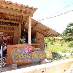 Отель Bulan Bungalow Lanta развлечения