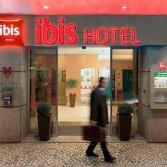 Hotel ibis Lisboa Saldanha банкомат