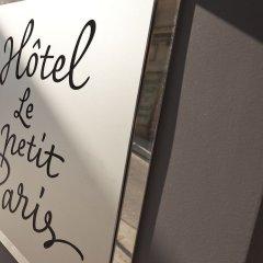 Hotel Le Petit Paris Париж фото 5