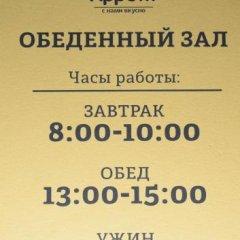 Гостиница Автомобилист в Сочи отзывы, цены и фото номеров - забронировать гостиницу Автомобилист онлайн с домашними животными