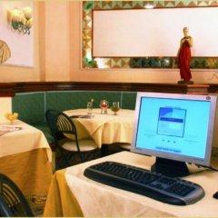 Отель Regno Италия, Рим - 4 отзыва об отеле, цены и фото номеров - забронировать отель Regno онлайн сауна