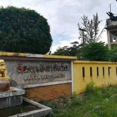 Отель Lanta Bee Garden Bungalow Таиланд, Ланта - отзывы, цены и фото номеров - забронировать отель Lanta Bee Garden Bungalow онлайн