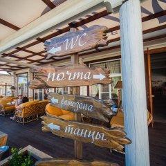 Гостиница Del Mare в Анапе отзывы, цены и фото номеров - забронировать гостиницу Del Mare онлайн Анапа развлечения