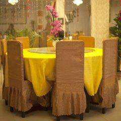 Отель OYO 144 Hotel Zhonghau Непал, Катманду - отзывы, цены и фото номеров - забронировать отель OYO 144 Hotel Zhonghau онлайн помещение для мероприятий