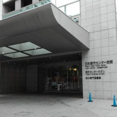 Отель Toshi Center Hotel Япония, Токио - 1 отзыв об отеле, цены и фото номеров - забронировать отель Toshi Center Hotel онлайн фото 5