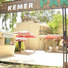 Kemer Park Hotel детские мероприятия