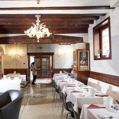 Отель Ca Doro Венеция питание