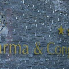 Отель CDH Hotel Parma & Congressi Италия, Парма - отзывы, цены и фото номеров - забронировать отель CDH Hotel Parma & Congressi онлайн детские мероприятия
