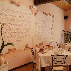 Отель Agriturismo Al Crepuscolo Италия, Реканати - отзывы, цены и фото номеров - забронировать отель Agriturismo Al Crepuscolo онлайн питание фото 2