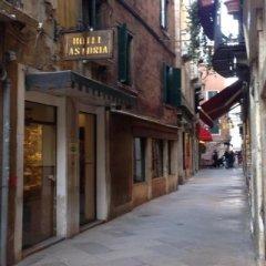 Отель Astoria Италия, Венеция - 1 отзыв об отеле, цены и фото номеров - забронировать отель Astoria онлайн фото 3
