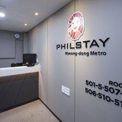 Отель Philstay Myeongdong Metro Южная Корея, Сеул - отзывы, цены и фото номеров - забронировать отель Philstay Myeongdong Metro онлайн интерьер отеля фото 2