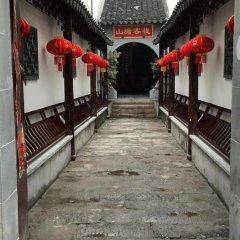 Отель Shantang Inn - Suzhou фото 10
