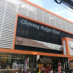 Chaweng Budget Hotel городской автобус