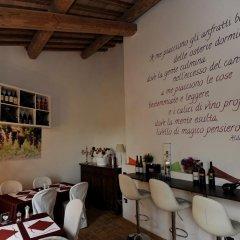 Отель San Ruffino Resort Италия, Лари - отзывы, цены и фото номеров - забронировать отель San Ruffino Resort онлайн спа