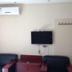 Отель Three Days Off Hotel Китай, Сиань - отзывы, цены и фото номеров - забронировать отель Three Days Off Hotel онлайн удобства в номере фото 2
